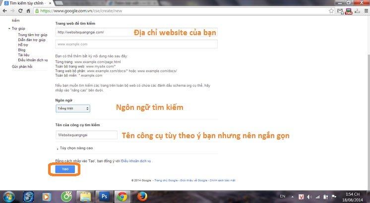 google-custom-search4