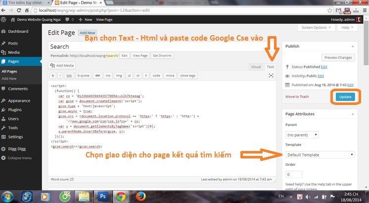 google-custom-search6