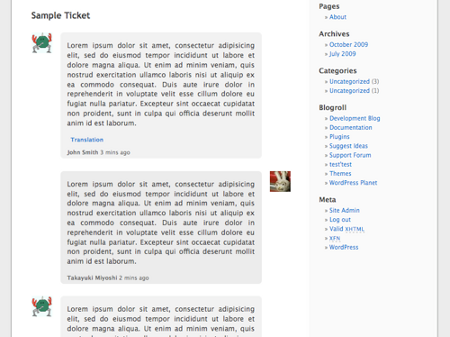 support-ticket